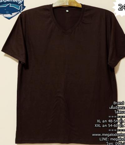 2559-10-04 13_38_32-เสื้อยืดคอวีผู้ชายอ้วน แขนสั้น ไซส์ใหญ่ สีน้ำตาล - Google Search