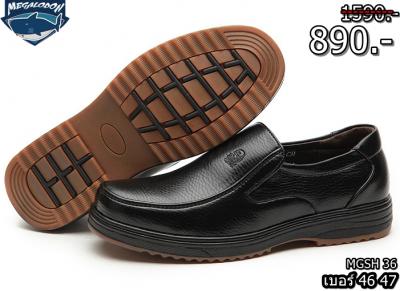 2559-11-11 21_50_26-Men's casual shoes large yards _ men's casual shoes lace shoes set foot Dad shoe