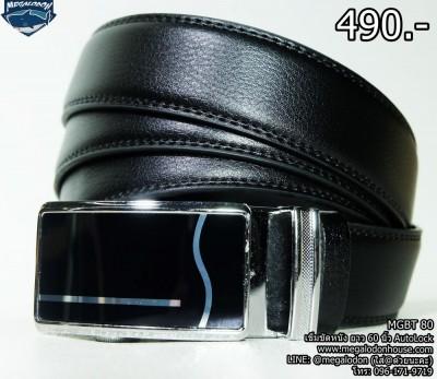 DSCF0670