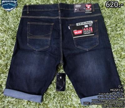 DSCF257055