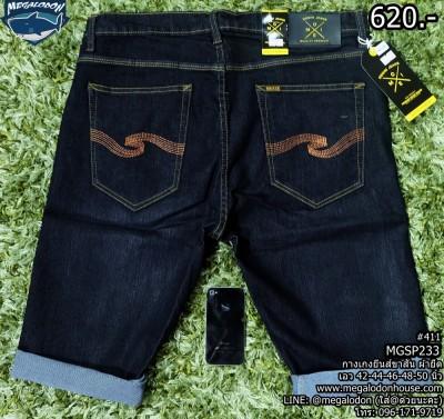 DSCF257455
