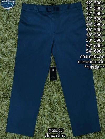 DSCF5166_0-3