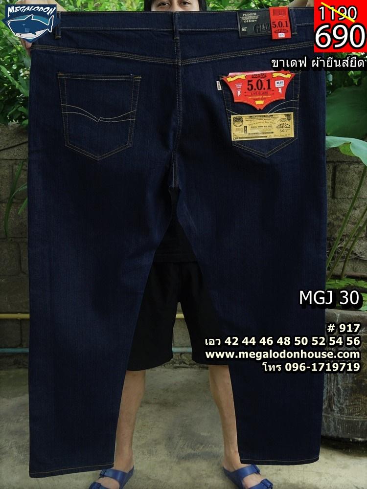 mgj30