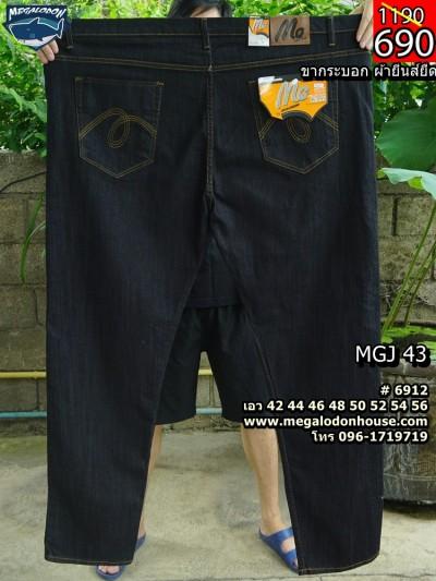 mgj43