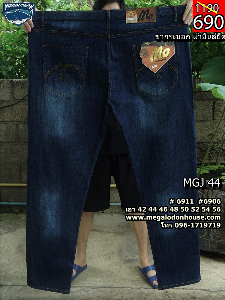 mgj44