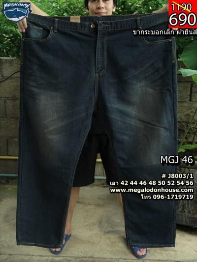 mgj46-1z50