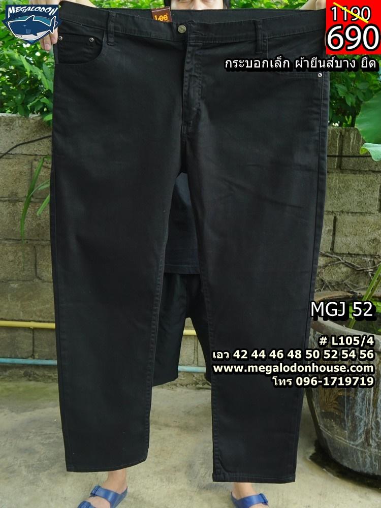 mgj52-1