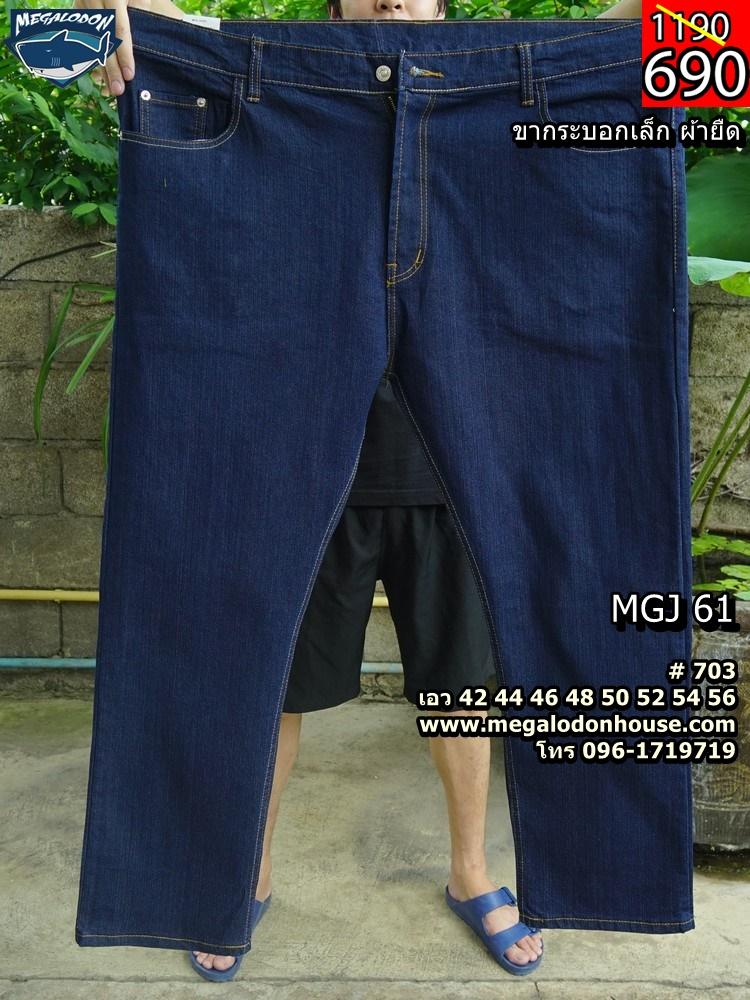 mgj61-1