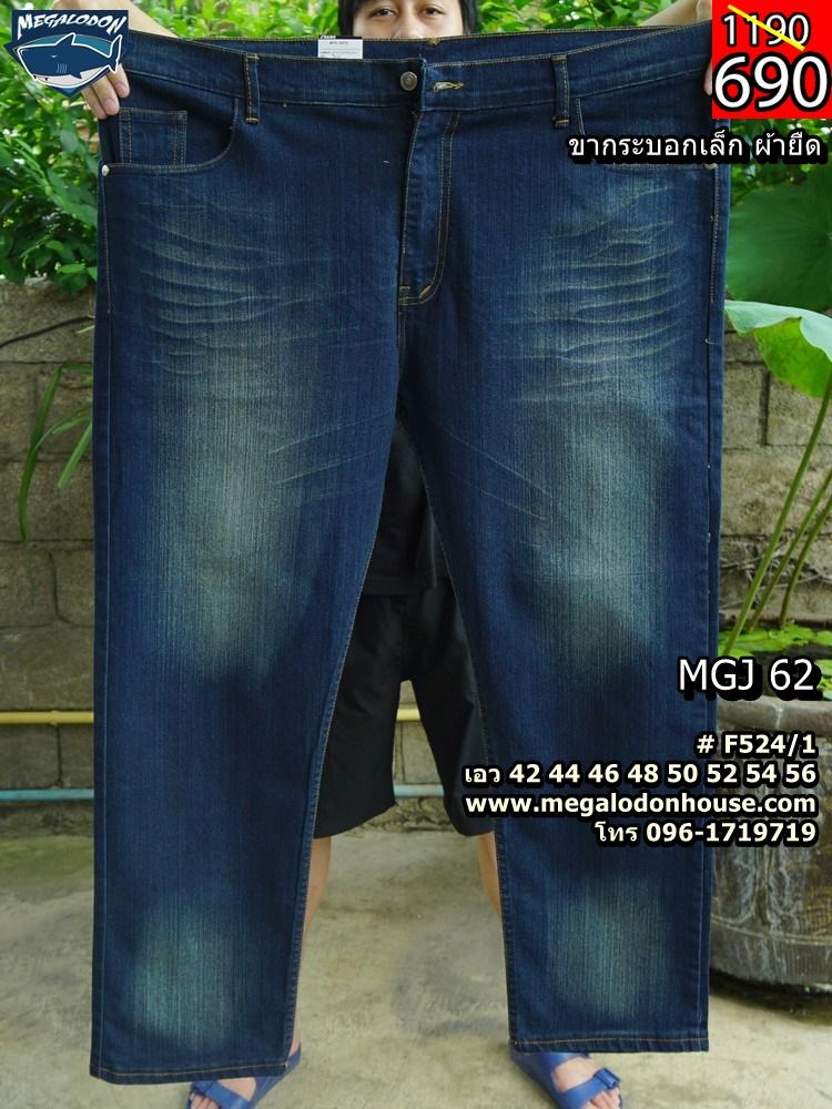 mgj62-1