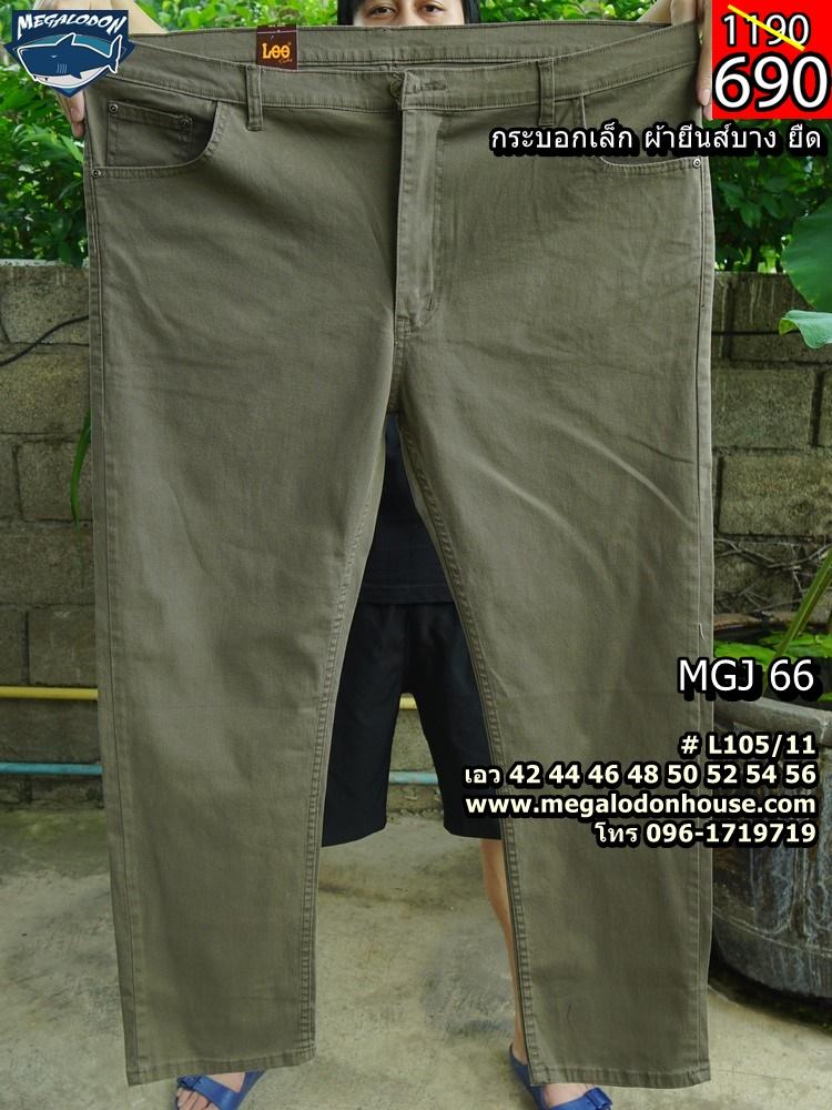 mgj66-1