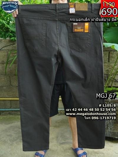 mgj67
