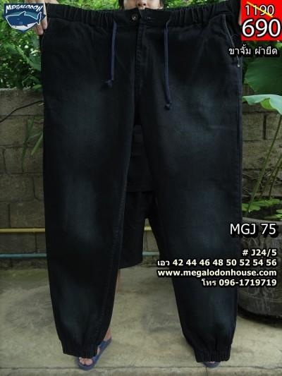 mgj75-1z50