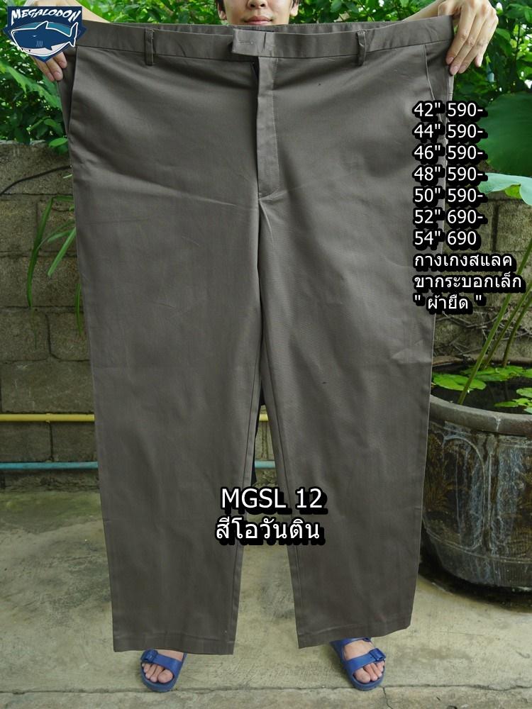 mgsl12-1z50
