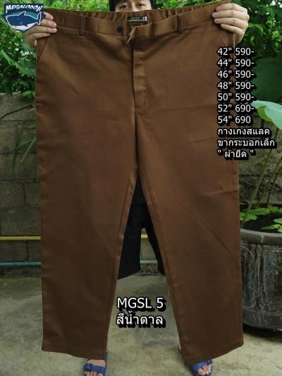 mgsl5-1
