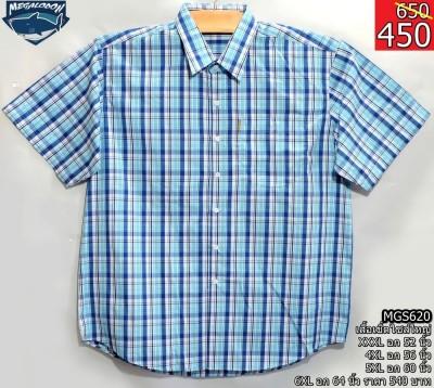 เสื้อเชิ้ตใหม่เมก้า_๑๘๐๘๑๓_0001z