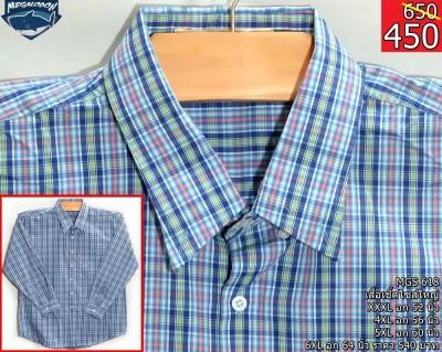 เสื้อเชิ้ตใหม่เมก้า_๑๘๐๘๑๓_0002