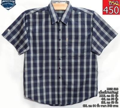 เสื้อเชิ้ตใหม่เมก้า_๑๘๐๘๑๓_0010