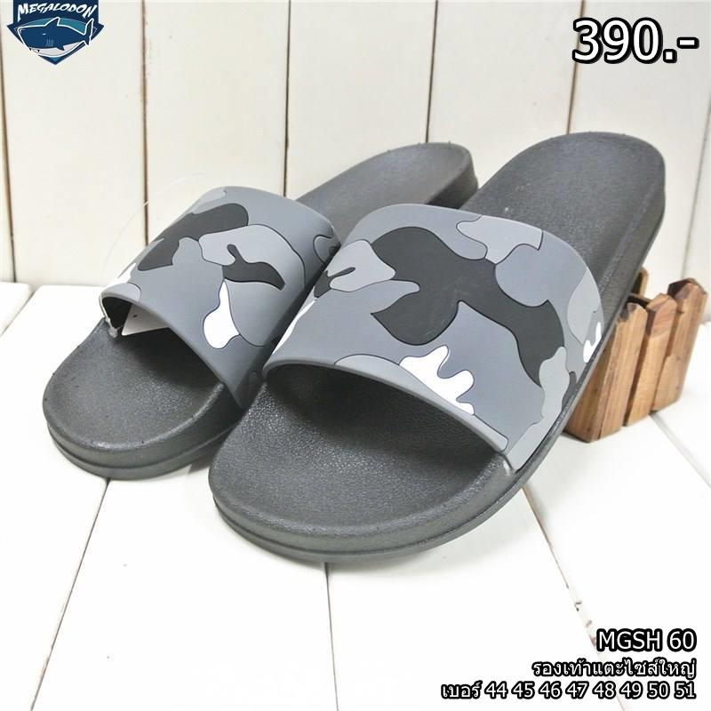 รองเท้าแตะใหม่_๑๘๐๙๑๒_0001z