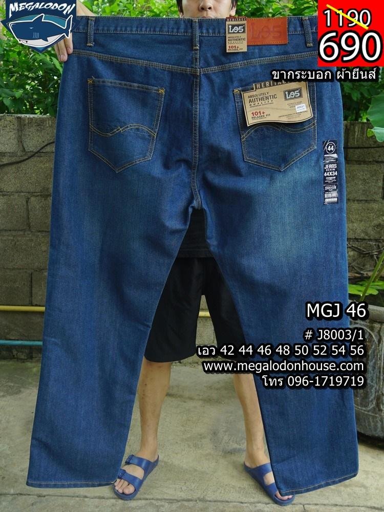 mgj46-1