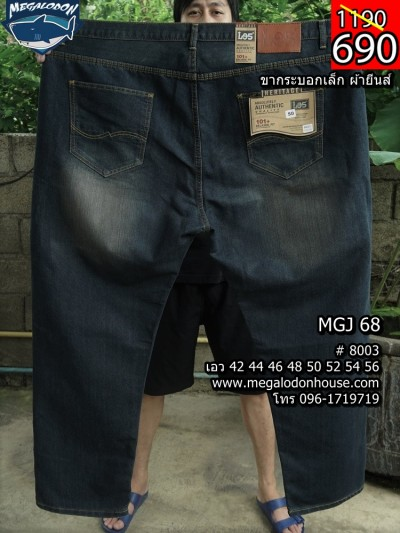 mgj68