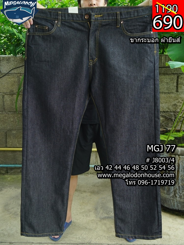 mgj77-1
