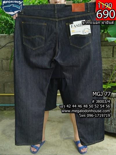 mgj77