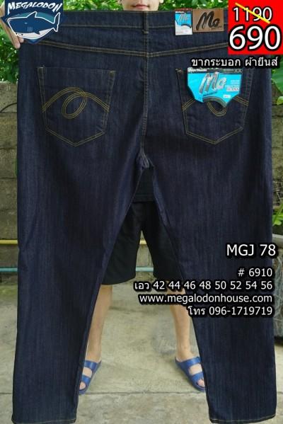 mgj78