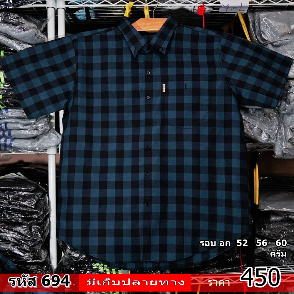 mega-shirt-24-10-201_191024_0009