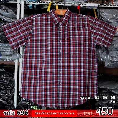 mega-shirt-24-10-201_191024_0012