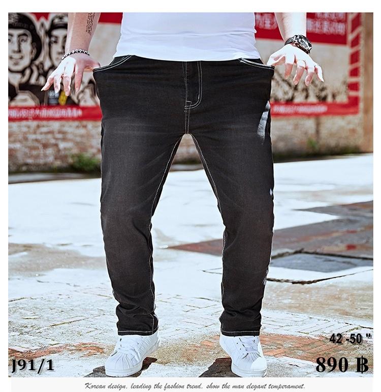 กางเกงใหม่_200903_0