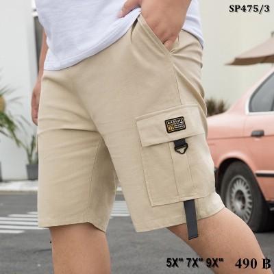 กางเกงใหม่_200903_1