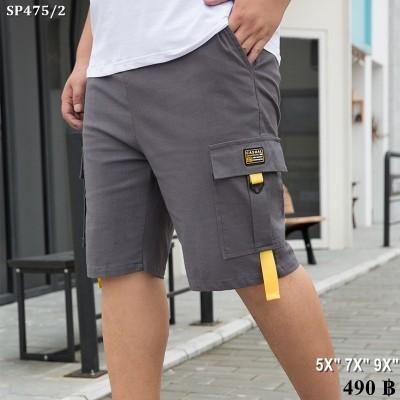 กางเกงใหม่_200903_2