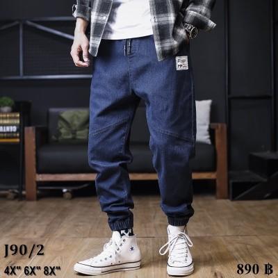 กางเกงใหม่_200903_6