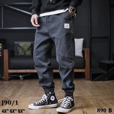 กางเกงใหม่_200903_7