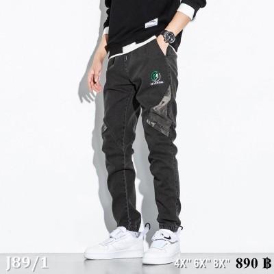 กางเกงใหม่_200903_8