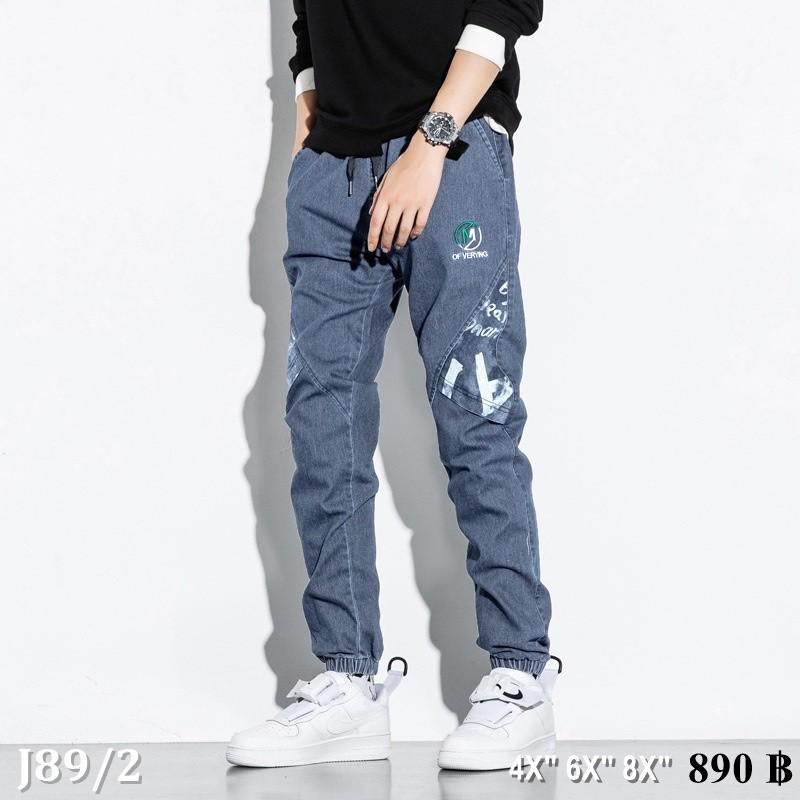 กางเกงใหม่_200903_9